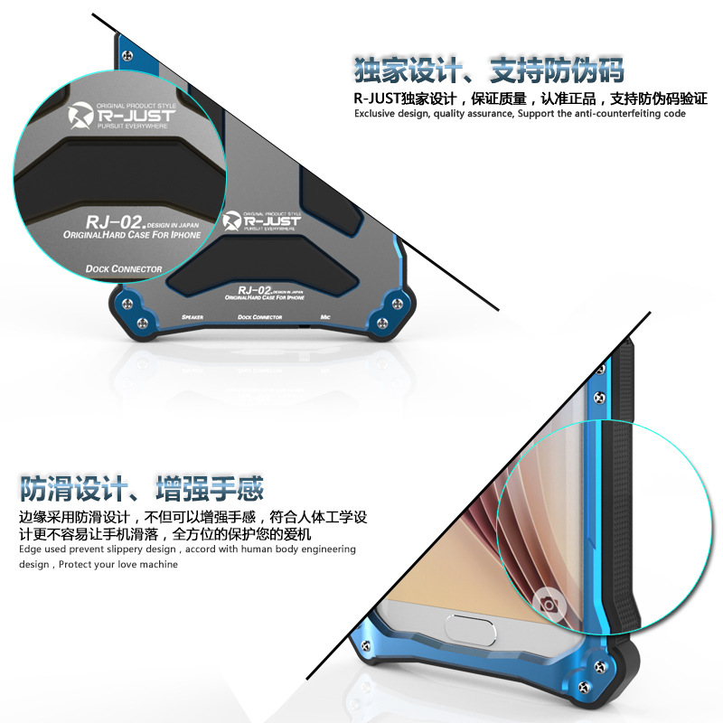 Samsung galaxy s6 edge case (6)