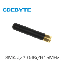 TX915-JZ-5 915MHz SMA-J interface 50 Ohm impedance less than 1.5 SWR 2.0dBi gain high-quality omnidirectional antenna