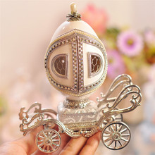 Egg carving carriage music box music box creative boutique married couples Valentine's Day gift to send male and female friends