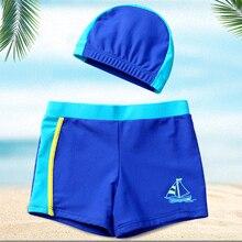 YK32 Летний пляж, отпуск, милая одежда для малышей купальный костюм для мальчика Дети мальчик купальник шорты для плавания трусы-боксеры+ головной убор, лучший подарок для детей