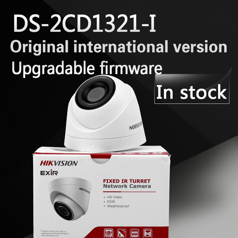 все цены на In stock DS-2CD1321-I replace DS-2CD2325-I 2MP Network IP camera, Full HD1080p real-time,IP66 онлайн