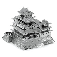 Himeji Castle Miniature 3D Metal Model Puzzle 3D Model Building Kits Puzzle 3D Solid Jigsaw Puzzle