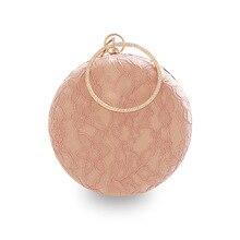 Ручная работа, женская сумка-браслет, винтажная ретро-сумка в китайском стиле, женская сумочка в стиле Чи-Пао, элегантный кружевной вечерний клатч