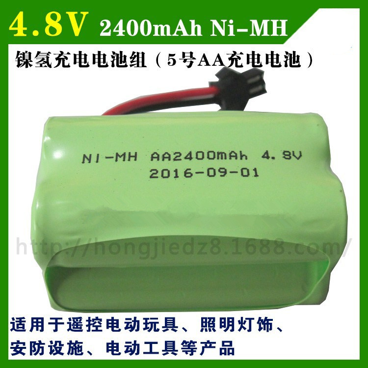 4*AA NI-ND Batteries 4.8V 2400mAh Remote Control toy electric lighting security facilities RC TOYS battery group