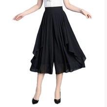 Большие размеры 6XL, элегантные свободные летние женские брюки, новинка, эластичная высокая талия, Saia, Женская Повседневная шифоновая юбка, брюки f527
