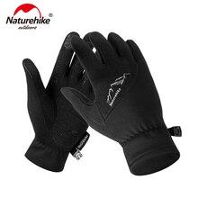 Naturehike зимние уличные спортивные перчатки, перчатки с сенсорным экраном, мужские перчатки, женские перчатки с полным пальцем, NH17S004-T