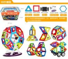 Educational toys magic magnetic slice of assembled magnetic health constitutive pills toys wisdom vientiane magicube 64 PCS