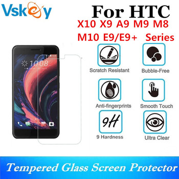 VSKEY 100pcs 2.5D Tempered Glass For HTC One X10M10 A9 M9 plus X9 M8 s9 E9 Plus MAX EYE Anti-Shatter Screen Protector