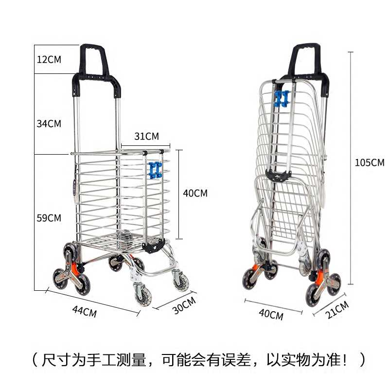 e1668d25338c Foldable Aluminum Alloy Shopping Cart Portable Climbing Trolley Luggage  Cart Large Capacity Supermarket Shopping Cart