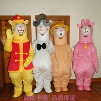 Alpaca Llama Alpacos Mascot Costume Adult Cartoon Character Outfit Fancy Dress Christmas Cosplay for Halloween party event