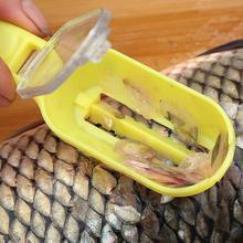 Рыбья кожа щетка соскабливание рыболовная чешуя щетка терки быстрое удаление рыбьего ножа Чистка Овощечистка, рыбочистка скребок mutfak морепродукты инструменты
