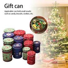 4PCS Christmas Gift Candy Cookie Storage Box Tin Container Christmas Jar Gift For Children Candy Jar Organizer(China)