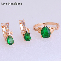 Love Monologue Classic Water Drop Green Imitation Emerald Cubic Zirconia Gold Plated Ring Stud Earring Jewelry
