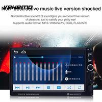Vehemo Car MP5 7 Inches MP5 Player Hands Free Multi Function Universal For Nissan Toyota Mazda