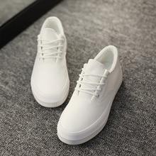 Легкая дышащая амортизация Спортивная Повседневная Белая обувь 8WC-1-21