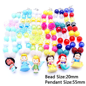 Image 2 - MSH.SUN 1set Hot sale Cute Princess Kid Chunky Necklace DIY Bubblegum Bead Chunky Necklace Jewelry For Children Girls BN009