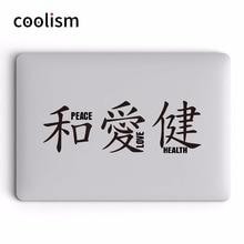 Китайский Персонаж мир любовь здоровье ноутбука Наклейка для Apple MacBook Pro Air retina 11 12 13 15 дюймов Mac книга кожи наклейка