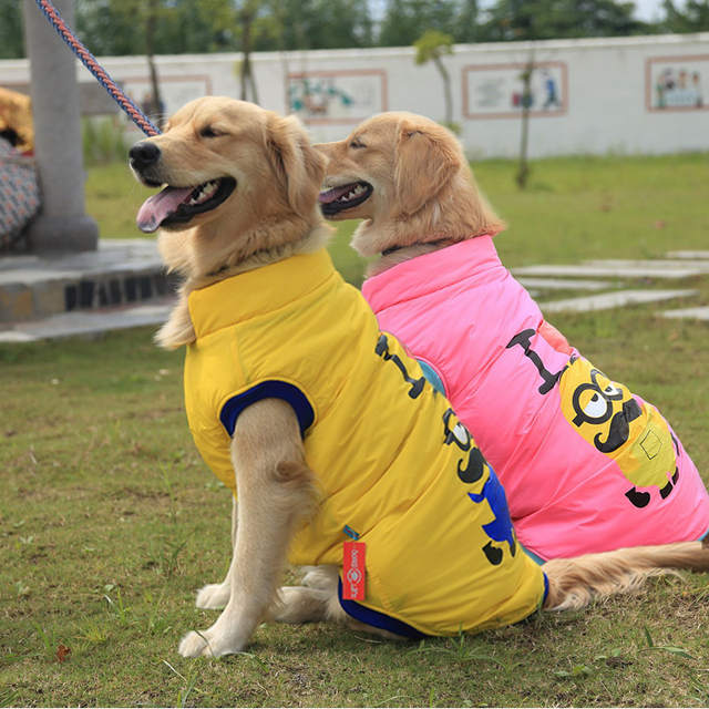 Online Shop Pet Clothes Yellow People Golden Retriever Samoyed Husky