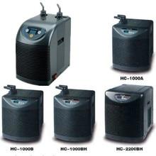 Hailea série hc aquário resfriador profissional. Água doce, equipamento universal de controle de temperatura da água do marinheiro. ajustável