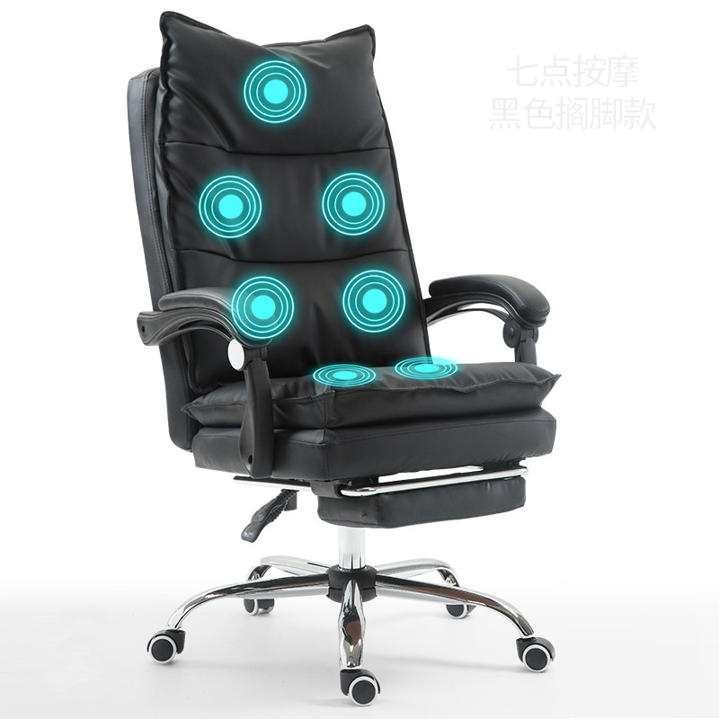 Computer Chair Cowhide Home Office Chair Reclining Swivel Boss Chair Silla Oficina Cadeira Gamer With Massage Fuction