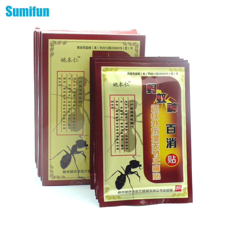 Chinese herbal products - 64pcs 8boxes Sumifun Pain Relief Ointment For Pain Plaster For Joints Neck Massager Medical Products Chinese Herbal Patches C472