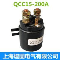 QCC15 200A electric stacker forklift lift motor 12V start switch 24V relay DC contactor