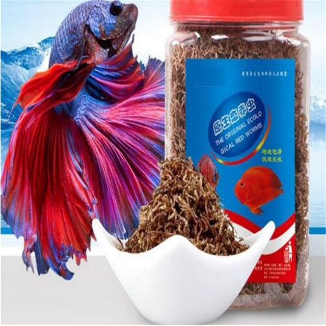 Dried Blood Freeze Insect Red Worm Food Aquarium Tank Tropical Kiss Fish Discus Tetra Betta Guppy Koi Reptile Turtle Feed 600ml
