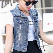 Korean Ripped Denim Vest Women Vintage Sleeveless Slim Jean Jacket Women Casual Plus Size Single Breasted Turn-down Collar Vest