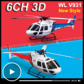 Wltoys WL V931 3D 6CH RC Helicopter With Brushless Motor Flybarless 6 Axis Gyro 3 Blade AS350 Scale Little Squirrel
