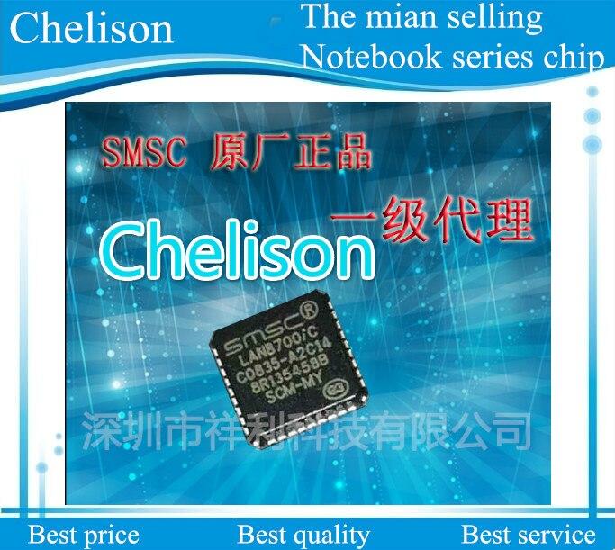 Price LAN8700IC-AEZG