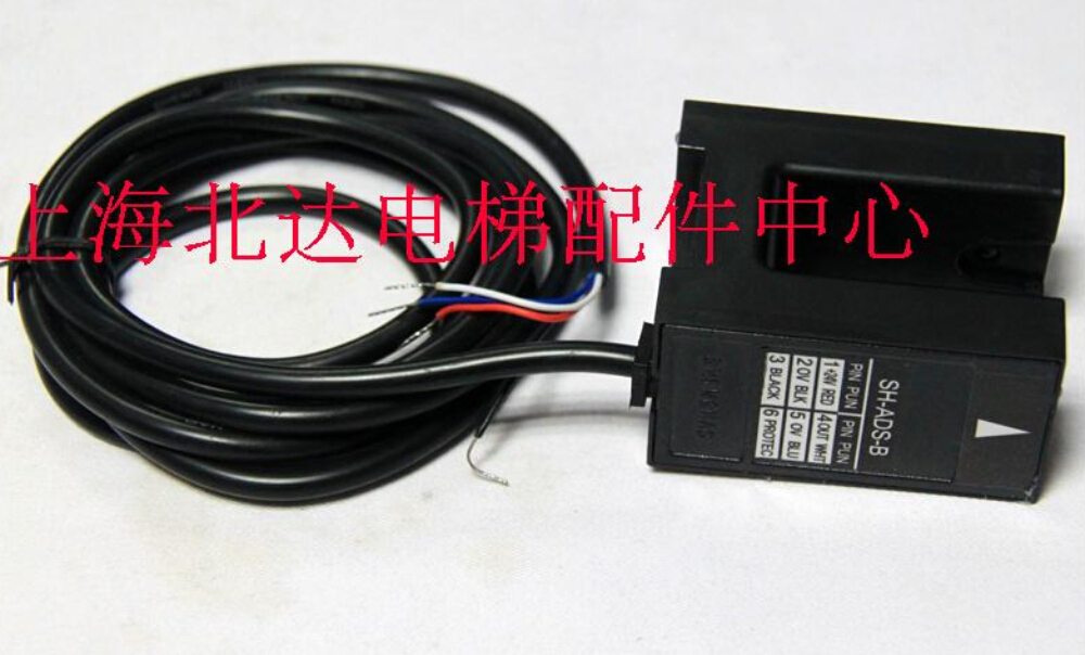parts /  Sensor Series / photoelectric switch / SH-ADS-B leveling sensor leveling sensor tng 065b 02 photoelectric switch parts