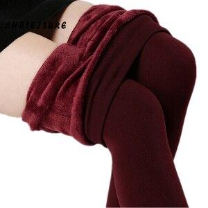 Image 1 - 8 색 S XL 겨울 플러스 캐시미어 레깅스 여성 캐주얼 따뜻한 빅 사이즈 가짜 벨벳 니트 두꺼운 슬림 슈퍼 탄성 레깅스