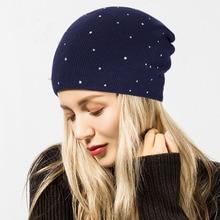Модная зимняя шапка с жемчугом для женщин, одноцветная шапка бини, женские зимние шапки, мягкие теплые хлопковые шапки для девушек