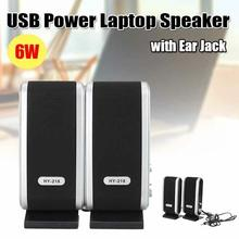 6W USB2.0 Wired USB Power Speakers Stereo 3.5mm Audio Jack for PC Laptop Computer r30