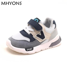 MHYONS Kids Shoes for Boys Girl Children Casual Sneakers Bab