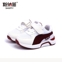 2018 autumn children's single shoes boys casual shoes fashion girls mesh wild children's shoes tide models student shoes