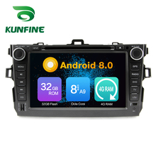 Octa Core 4GB RAM Android 8.0 Car DVD GPS Navigation Multimedia Player Car Stereo for Toyota Corolla 2006-2011 Radio Headunit
