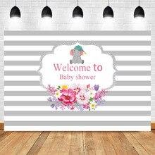 NeoBack Baby Shower Floral Backdrop Cartoon Cute Elephant Background Grey White Stripe Child Birthday Photography Backdrops