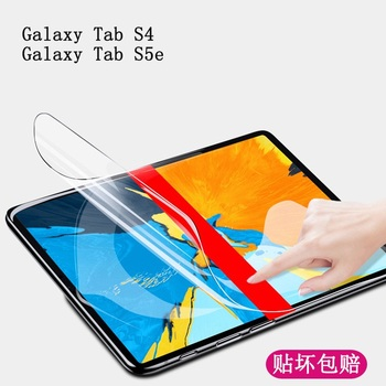 Hydrogel Film Full Cover For Samsung S4 10.5 inch T830 T835 T837 Soft Screen Protector For Galaxy Tab S5e SM-T725 T720 Not Glass