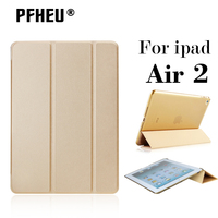 Fashionable PU Leather Tablet Smart Case Cover Ultra Slim Designer For Apple IPad Air 2 IPad6