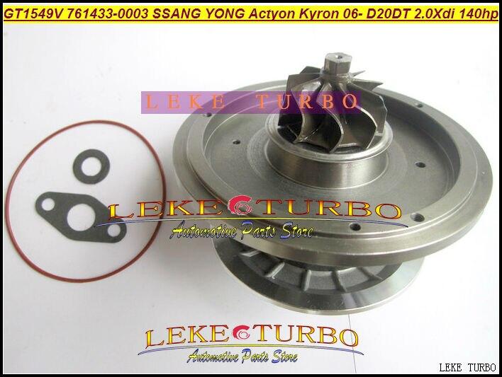 Turbo Cartridge chra GT1549V 761433 6640900880 6640900780 761433-0002 761433-0003 for Ssang Yong Actyon Kyron D20DET D20DT 2.0L turbo chra 1454224 0001 14542240001 a6620903080 turbocharger cartridge for ssang yong musso 2 9 td 97 05