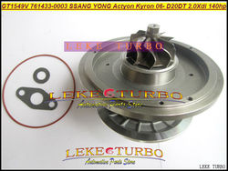 Wkład Turbo chra GT1549V 761433 6640900880 6640900780 761433-0002 761433-0003 dla ssangyong Actyon Kyron D20DET D20DT 2.0L