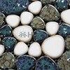 Shipping Free Mixed Color Ceramic Mosaic Tiles Pebble Design Swimming Pool Tiles Bathroom Floor HME7008 11