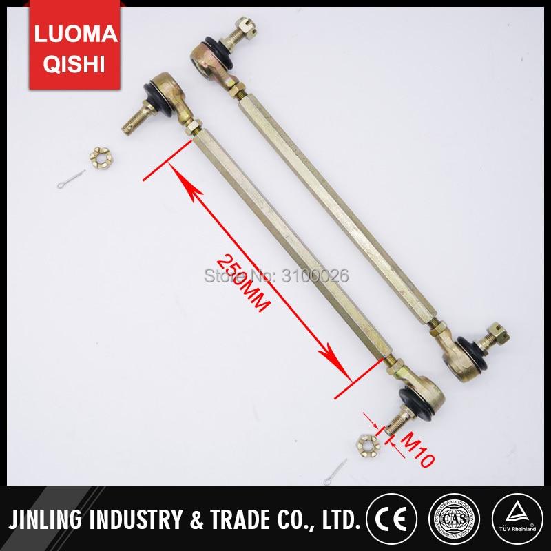 1 par/2 pces 210mm 240mm 250mm 260mm 300mm m10 atv tie rods kits apto bola conjunta para china chinês atv quad bike peças