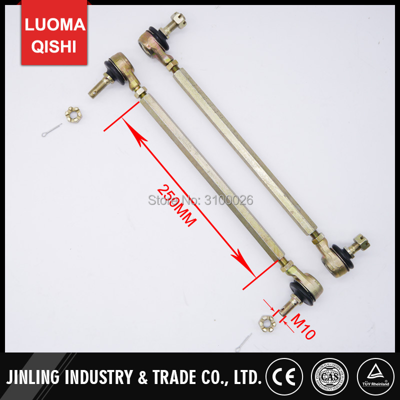 1Pair/2pcs 210mm 240mm 250mm 260mm 300mm M10 ATV Tie Rods Kits Fit Ball Joint For China Chinese ATV Quad Bike Parts