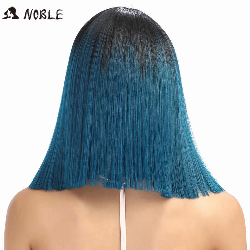 Благородные волосы синтетический парик фронта шнурка прямые волосы 14 дюймов парики шнурка для черных женщин Омбре волос синтетический парик фронта шнурка