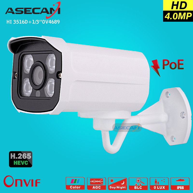 New Super HD 4MP H.265 IP Camera Onvif HI3516D Bullet Waterproof CCTV Outdoor PoE Network Array 4* LED ipcam Security Camera P2p lwstfocus h 265 264 ipc hd 4mp network ip camera ov4689 hi3516d security cctv bullet camera support poe lwbp60s400 ir 60m onvif