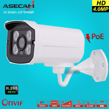 New Super HD 4MP H.265 IP Camera Onvif HI3516D Bullet Waterproof CCTV Outdoor PoE Network Array 4* LED ipcam Security Camera P2p(China)