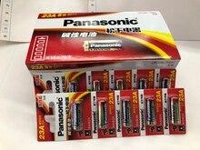 200pcs/lot New Original Battery For Panasonic LRV08L-1B5C 12V A23 23A Ultra Alkaline Battery/Alarm Batteries