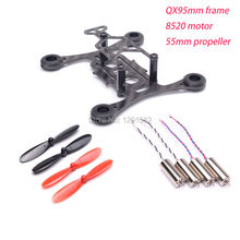 Micro QX95 95mm frame Mini FPV RC carbon fiber Quadcopter Frame + 4pcs 8520 Coreless Motor + 55mm red propeller(China)